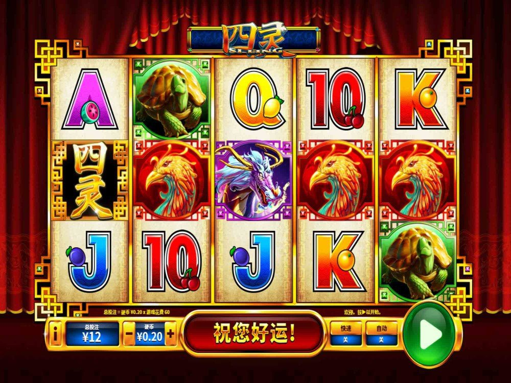 Si Ling Slot Machine