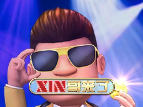 Mr Xin