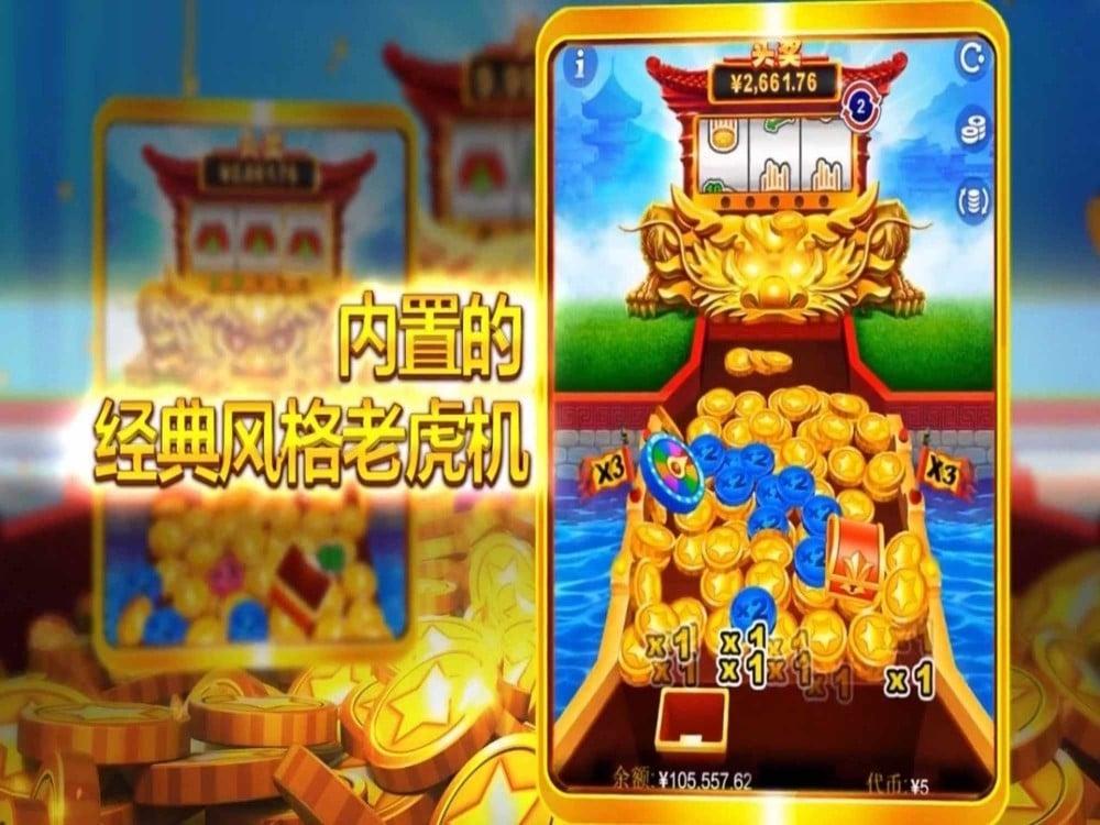Dragon Dozer Slot screenshot