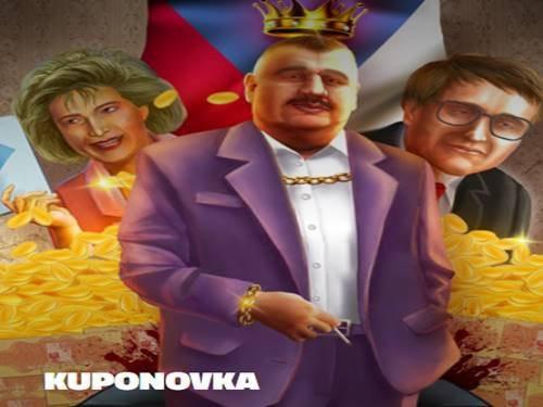 Kuponovka