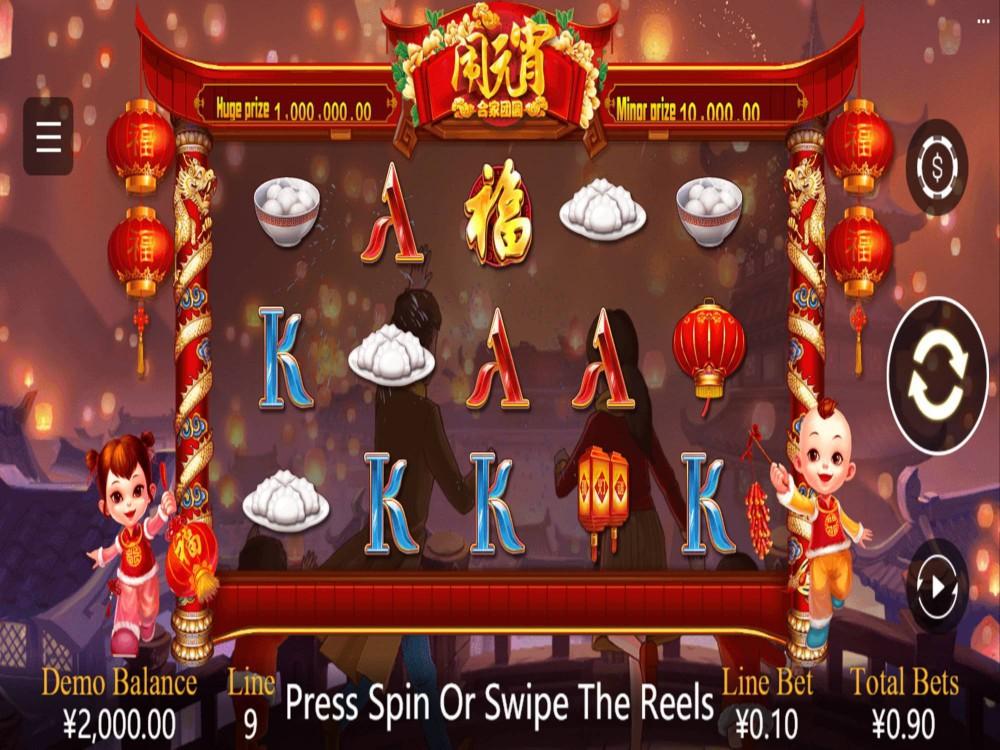 Play Lantern Festival Slot Online