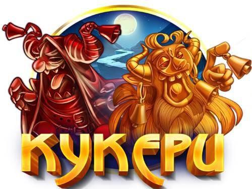 The Kukers