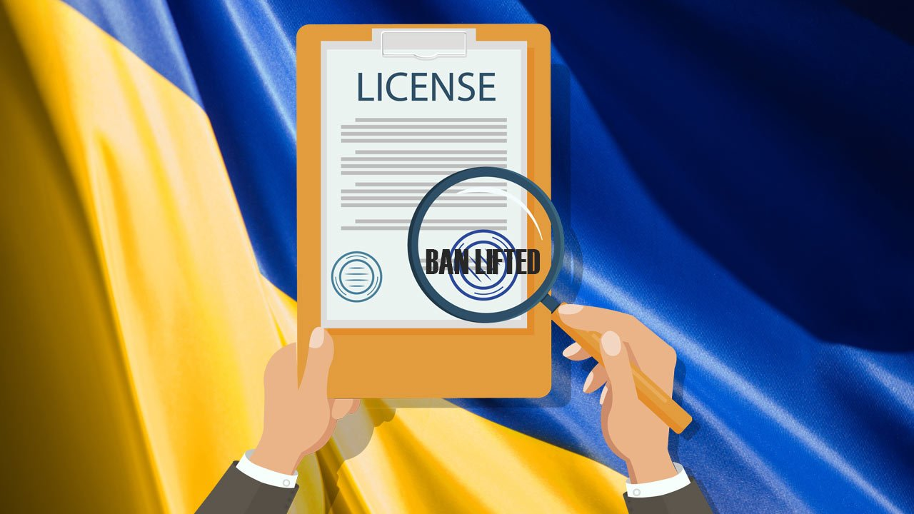 Ukraine Grants First Gambling Licence Since 2009