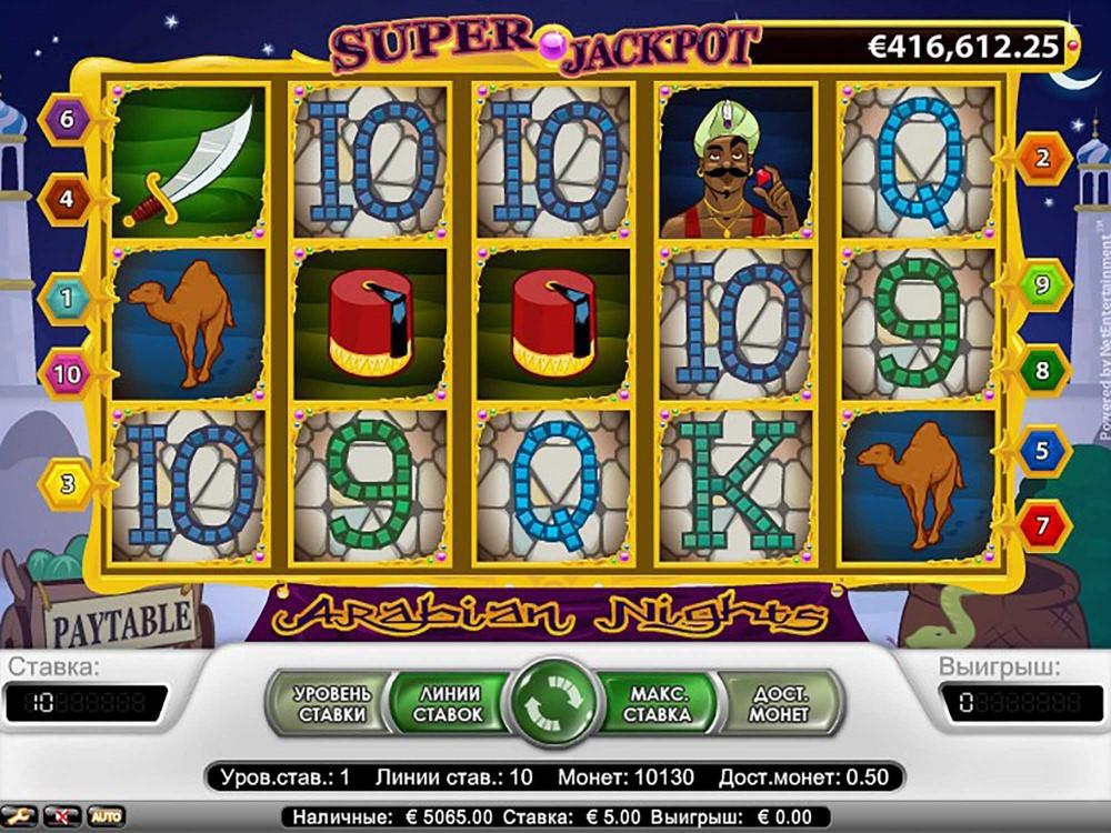 Arabian Nights Slot by Net Entertainment screenshot